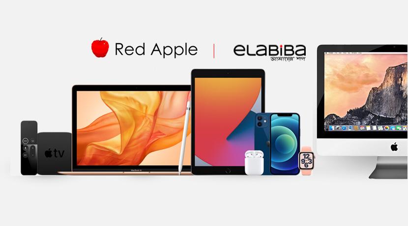 elabiba.com.bd promo
